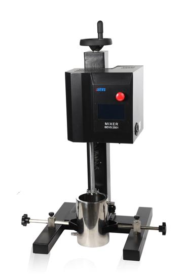 Laboratory Mixer 0.7HP Manual Lift Blades 1/2/3/4