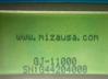 MIZA 75° Splash Screen